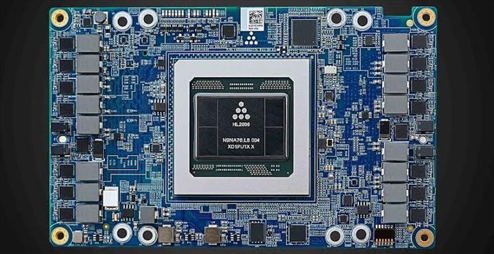 Intel önemli bir girişimi satın almak üzere