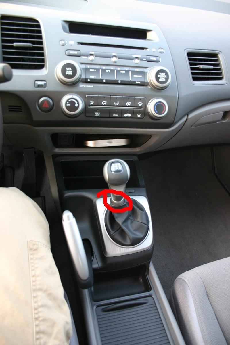 2007 honda civic sedan aux bağlantısıpage 1 of 4